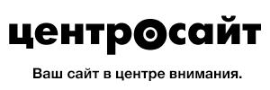 центросайт